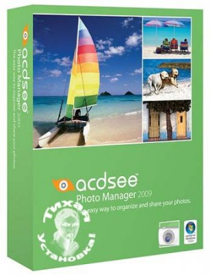 ACDSee Photo Manager 12.0.344(Тихая установка) + crack, key, keygen