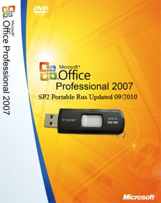 Microsoft Office 2007 SP2 PORTABLE (Updated 2010.09/Rus)