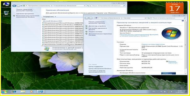 Скачать Windows 7 SP1 x86 x64, 9 in 1 Русская Версия, Activated ( 17.05.2012)