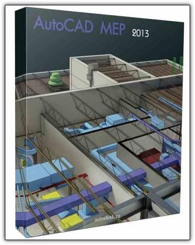 Скачать Autodesk AutoCAD MEP  2013
