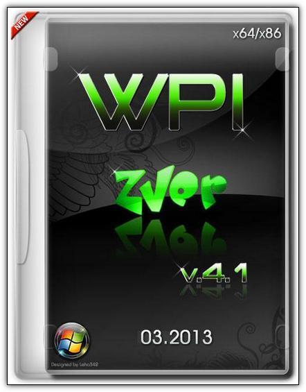 скачать Zver XP - Zver WPI v.4.1