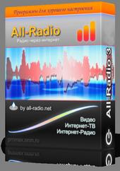 All-Radio - Онлайн радиостанция слушать